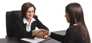 Какие документы должны быть у учителя