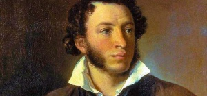 Какие произведения писал Пушкин