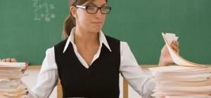 Можно ли заменить учителя в школе