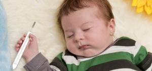 Как можно измерить температуру у младенца