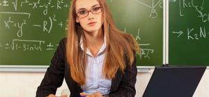 Чем отличается современный педагог