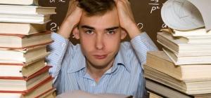 Какие документы нужны, чтобы оформить учебный отпуск