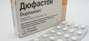 Какие лекарства пить после выкидыша