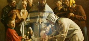Под каким именем крестить Светлану
