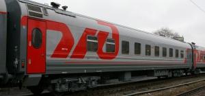 Сколько стоит билет на поезд Москва-Прага