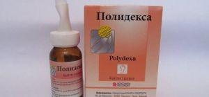 Как использовать лекарственное средство «Полидекса»