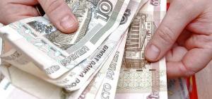 Какие выплаты полагаются при сокращении