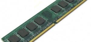 Как увеличить память на XP