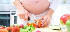 Каковы изменения в пищеварении у беременных женщин