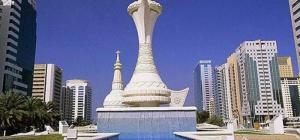 Как отдохнуть в Арабских Эмиратах