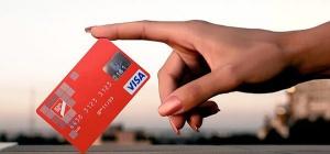 Стоит ли пользоваться кредитной картой
