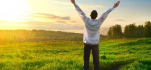Что значит жить осознанно