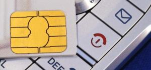 Что делать, если мобильный телефон не видит сим-карту