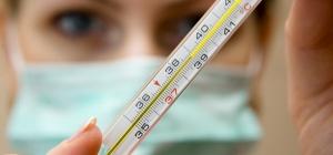 Осторожно - грипп