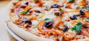 Как заказать пиццу на дом