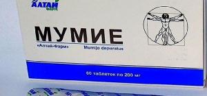 Как лечиться с помощью мумие