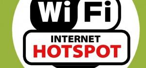 Как настроить wi-fi на даче