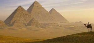Какие открытия сделали древние египтяне