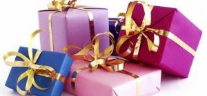 Как подарить запоминающийся подарок