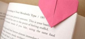 Как сделать закладку из бумаги своими руками