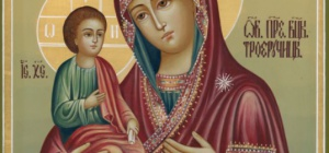 Икона Божией Матери Троеручица: история образа