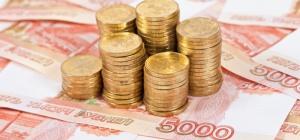 Как падал рубль: от 90-х до 2014 года