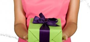 Подарок для воспитателя в детском саду