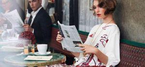Французский гардероб