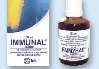 Иммуномоделирующее средство. lek иммунал