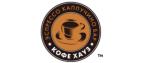 Кофе хаус. сеть кофеен.