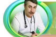Сайт доктора комаровского е.о.