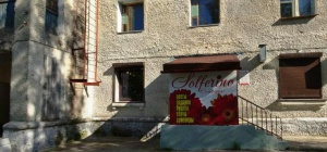 Цветочный салон Solferino