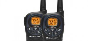 Рация Midland LXT-325
