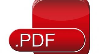 Как открыть pdf