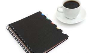 Как вести дневник