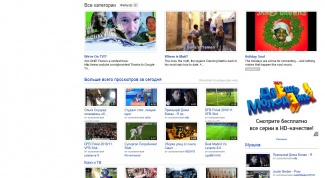Как скачивать контент с Youtube