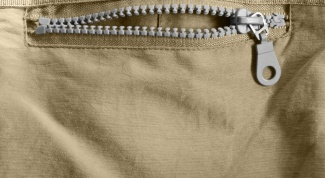 How to fix the zipper