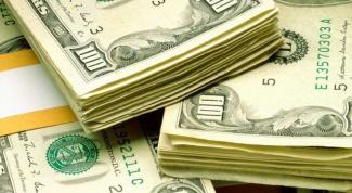 Как отразить финансовую помощь от учредителя