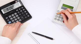 Как рассчитать коэффициент транспортного налога