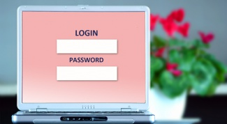 How to log into your account on the website