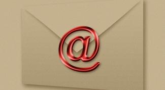 Как отправить резюме по электронному адресу
