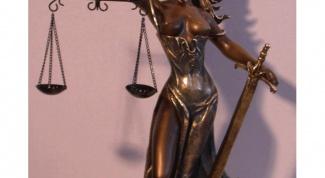 Как обжаловать судебный приказ