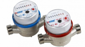How to put a water meter on the account