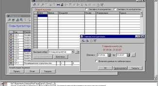 Как перенести базу 1С на другой компьютер