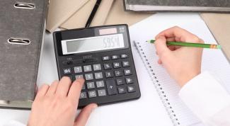 Как рассчитать заемный капитал