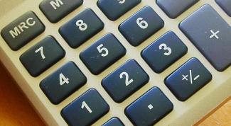 Как посчитать среднемесячную зарплату