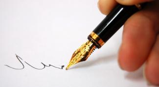 Как оформить административный отпуск