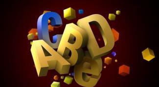 Как составить слово из английских букв