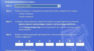 Как снять активацию Windows XP