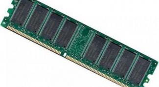 Как понизить частоту памяти